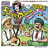 Super Mario Bros (Overworld BGM)