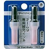 シャチハタ ネーム9専用 補充インキ 赤 XLR-9N