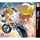 メタルマックス4 月光のディーヴァ 通常版 - 3DS