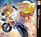 メタルマックス4 月光のディーヴァ 通常版 - 3DS -