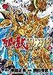 聖闘士星矢EPISODE.Gアサシン 2 (チャンピオンREDコミックス)