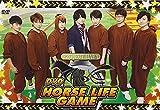 DABA HORSE LIFE GAME