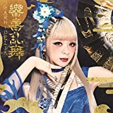 Girls / GARNiDELiA