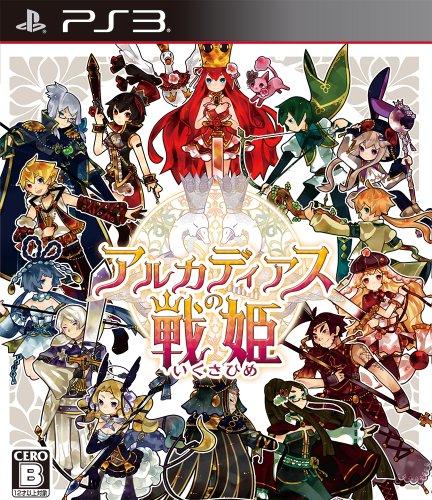 アルカディアスの戦姫 - PS3の詳細を見る