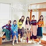 Pink Stories(初回生産限定盤B)(DVD付)/