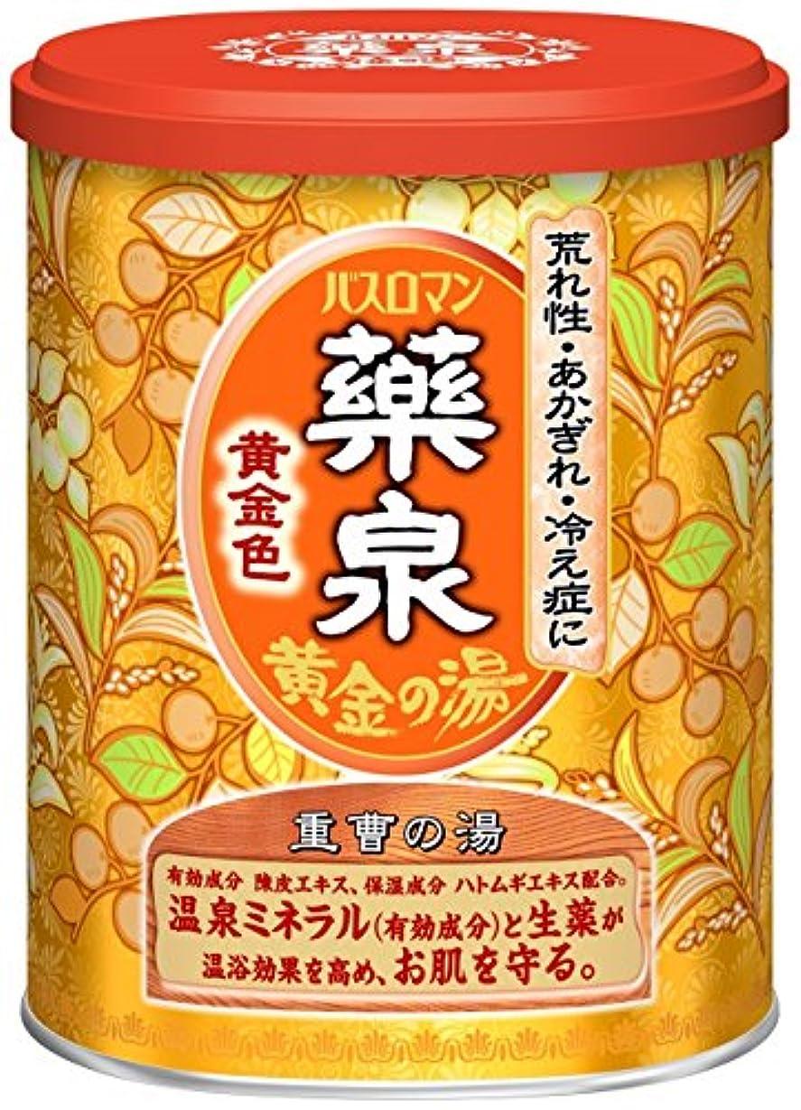 特許神聖平和的薬泉バスロマン黄金色650g
