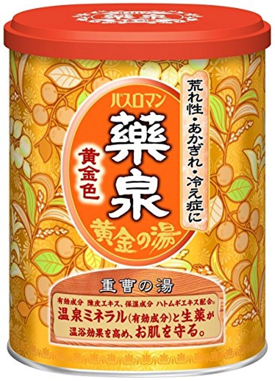 虎食事感覚薬泉バスロマン黄金色650g