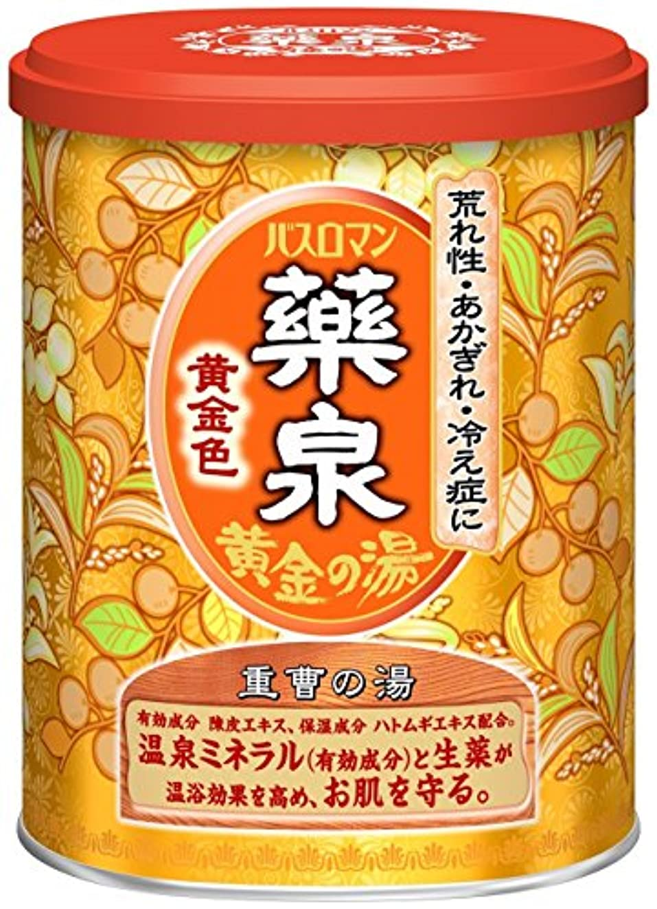 無学部長にんじん薬泉バスロマン黄金色650g