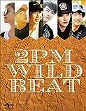 2PM WILD BEAT~240時間完全密着!オーストラリア疾風怒濤のバイト旅行~ (完全初回限定生産) [DVD] -
