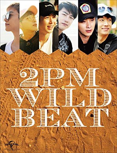 2PMワイルドビートオーストラリアバイト旅行BDネット最安値