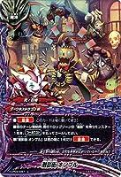 バディファイトX(バッツ)/潜影街 オンブル(ホロ仕様)/よっしゃ!! 100円ダークネスドラゴン