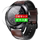 二枚 Sukix ガラスフィルム 、 COULAX BOSIRE 1.33 インチ XY-W1 スマートウォッチ smart watch 向けの 強化ガラス フィルム 保護フィルム 保護ガラス ガラス 液晶保護フィルム シート シール スマートウォッ