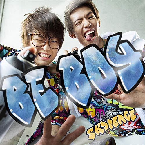 【Amazon.co.jp限定】BE BOY(完全生産限定ピース盤)(オリジナルロゴステッカー付)