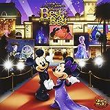 ディズニーファン読者が選んだ ディズニー ベスト・オブ・ベスト 〜ディズニーファン創刊25周年記念盤