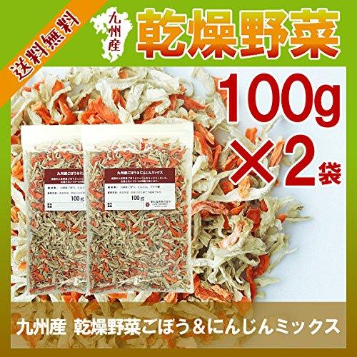 九州産 乾燥ごぼう&にんじんミックス (100g×2袋)
