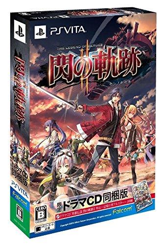 英雄伝説 閃の軌跡II (限定ドラマCD同梱版) - PS ...