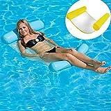 浮き輪ベッド Homeself 水上 ビーチボード 水泳プールラウンジ ウォーターハンモック フロート、水遊び 暑さ対策 プール?海?川 水泳用品 夏アウトドア 大人用 (イエロー)