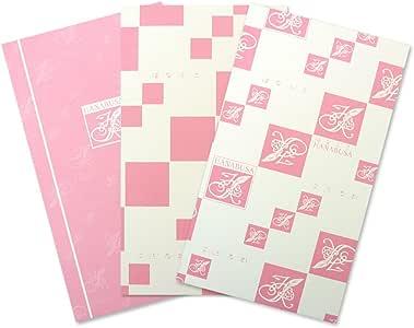 HANABUSA(はなぶさ) ポシェットサイズ(95×165mm)ノート 3種アソート B:ピンクセット(ライン、ホワイト、フリーダイアリー 3種類 各1冊 合計3冊セット)