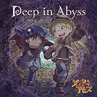 TVアニメ「 メイドインアビス 」オープニングテーマ「 Deep in Abyss 」