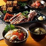 島の人 海鮮5点セット  北海道の海鮮グルメ 全5品 ギフト
