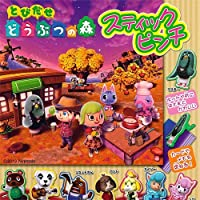 Tobidase Animal CrossingスティックピンチすべてEightセット共同でGachapon