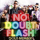a feat.SO-TA, 吉見一星 / NO DOUBT FLASH