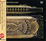 (^^♪ 名盤 ポール・バターフィールド・ベター・デイズ どっぷり ブルース 聴いてる