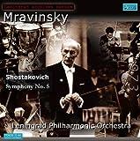 ショスタコーヴィチ:交響曲第5番 ニ短調 作品47 (Schostakovich:Symphony No.5 / Mravinsky & Leningrad Philharmonic Orchestra) [日本語解説付]