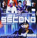 SURVIVORS feat.DJ MAKIDAI from EXILE/プライド