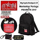 マンハッタンポーテージ スヌーピー Manhattan Portage×PEANUTS ビッグアップルバックパック (mp1210jrsnpy17)
