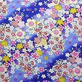 【定番和柄・和調プリント】金粉桜吹雪 4色あります 1m単位で切り売りいたします (紺(コン))