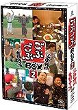 ごぶごぶBOX2 [DVD]