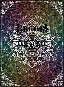 20th Anniversary Live『尽未来際』 [Blu-ray]