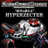 COMPLETE SELECTION MODIFICATION HYPERZECTER(コンプリート セレクション モディフィケーション ハイパーゼクター)