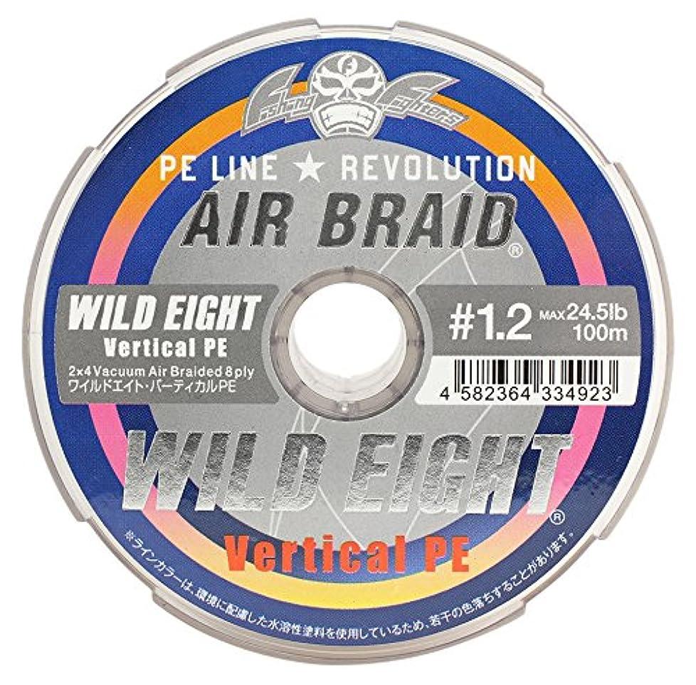安定した雨のつづりFishing Fighters(フィッシングファイターズ) PEライン エアブレイド ワイルドエイト バーティカル PE 300m 1.2号 24.5lb 5色分け FF-ABWV300-1.2