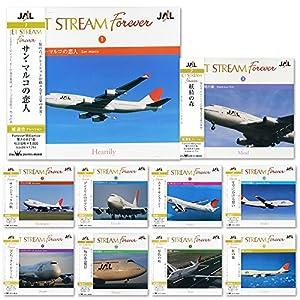 ジェット ストリーム FOREVER CD10枚組 CRCI-20651-20660