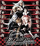 【Amazon.co.jp限定】ダンガンロンパ THE STAGE 2016 (初回限定版) (缶バッチ付き(※21種うちランダム1種)) [Blu-ray]