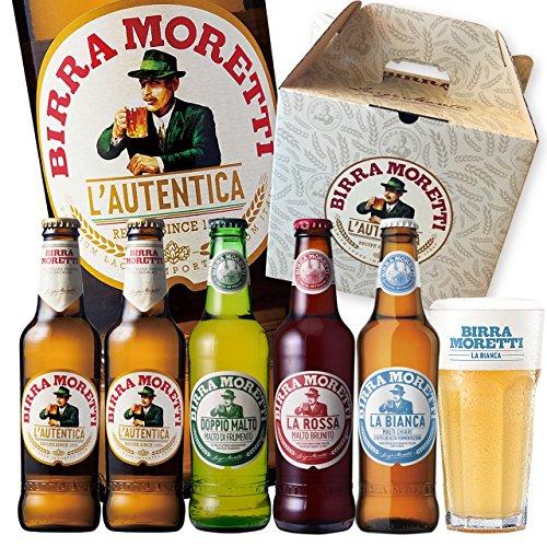 【限定醸造入り】イタリアNO.1ビール モレッティ5本+特製グラスセット! 母の日 父の日