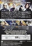 X-MEN2 [DVD] 画像