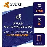 アバスト クリーンアッププレミアム(最新)   1台3年   Windows対応   カード版