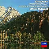 ブルックナー:交響曲第5番 画像