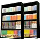 山善(YAMAZEN) 【2個組】 マンガぴったり本棚カラーボックス CMCR-9060(DBR)*2 ダークブラウン