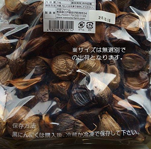 『青森県産 黒にんにく 熟 バラ 1キロ 無選別』の1枚目の画像