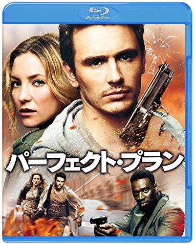 パーフェクト・プラン ブルーレイ&DVDセット(初回限定生産/2枚組) [Blu-ray]の詳細を見る