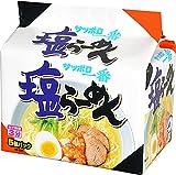 Best ラーメン - サッポロ一番 塩らーめん 5食 Review