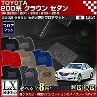 TOYOTA 200系 クラウン セダン GRS200.201.202.203.204 LXマット 2WD,ウェーブ グレー