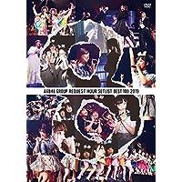 AKB48グループリクエストアワー セットリストベスト100 2019(DVD5枚組)
