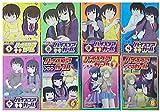 ハイスコアガール コミック 1-8巻セット