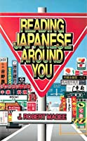 Reading Japanese Around You