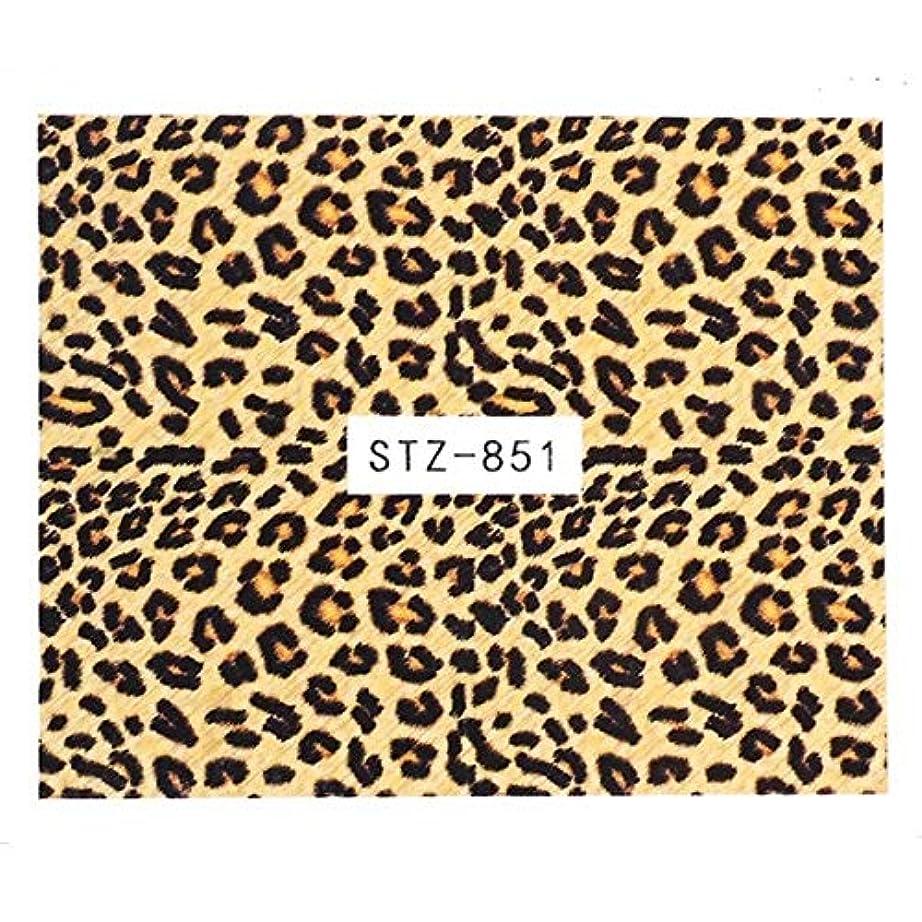 豊富に増幅する地下室SUKTI&XIAO ネイルステッカー 1ピースヒョウネイルアート水転写ステッカーネイル動物タトゥーデカールマニキュアDiyスライダーアクセサリー